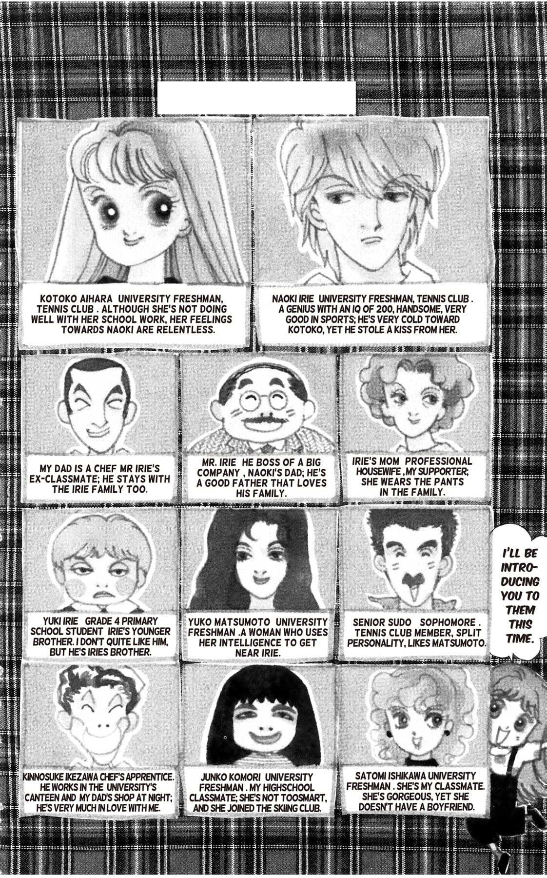 itazurana Kiss #16