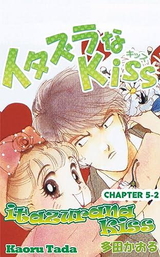 itazurana Kiss #17