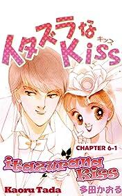 itazurana Kiss #20