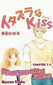 itazurana Kiss #25