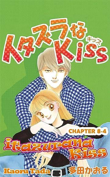 itazurana Kiss #31