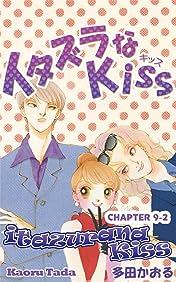 itazurana Kiss #33