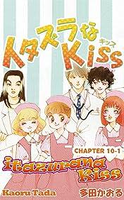itazurana Kiss #36