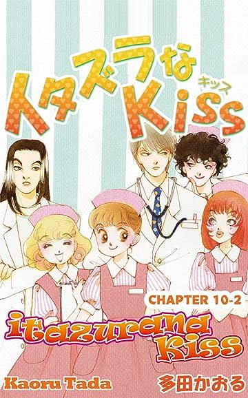 itazurana Kiss #37