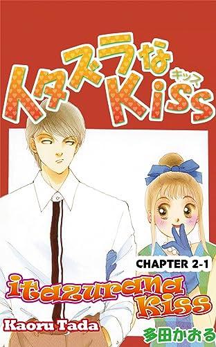 itazurana Kiss #4