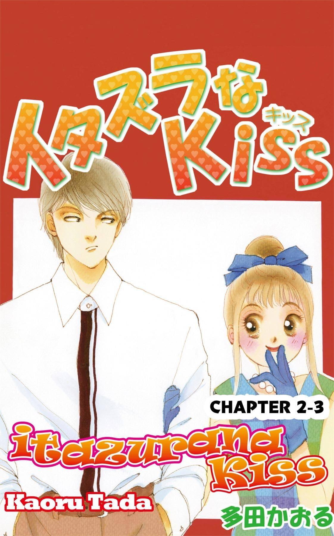itazurana Kiss #6