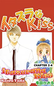 itazurana Kiss #7