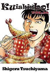 Kuishinbo! Tome 10
