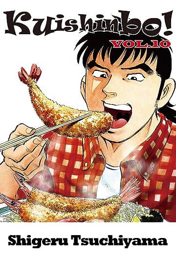 Kuishinbo! Vol. 10