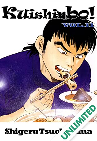 Kuishinbo! Vol. 11