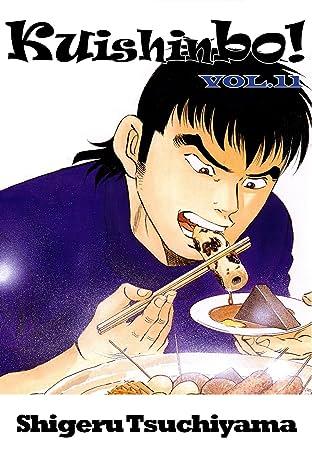 Kuishinbo! Tome 11