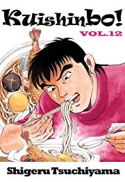 Kuishinbo! Vol. 12