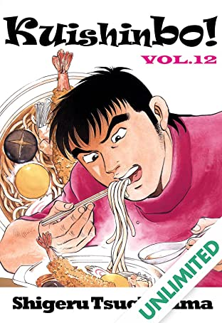 Kuishinbo! Vol. 12