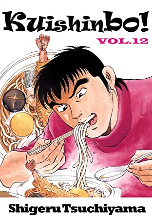 Kuishinbo! Tome 12