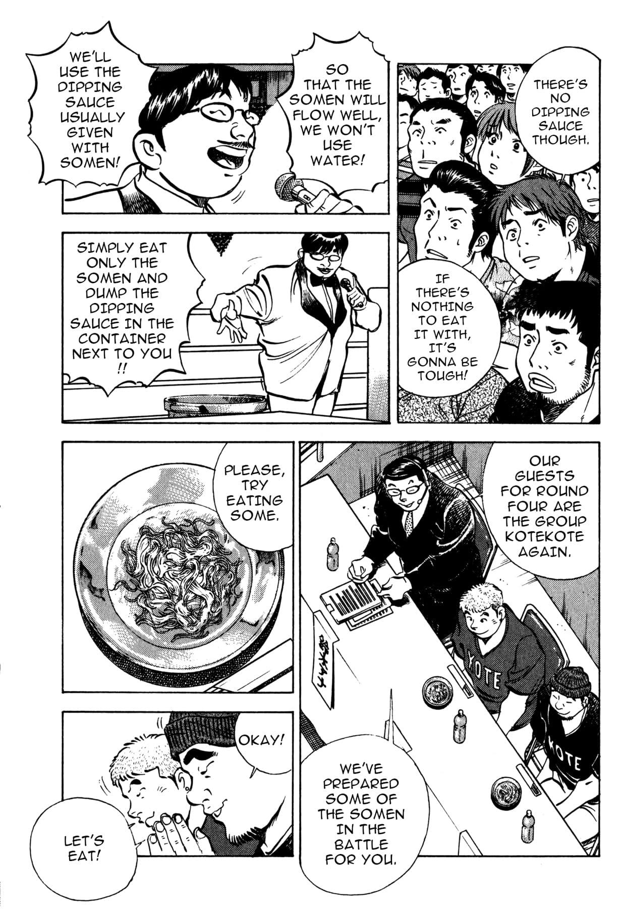 Kuishinbo! Vol. 14