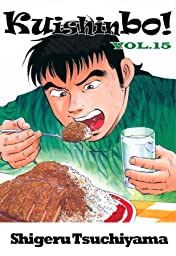 Kuishinbo! Vol. 15