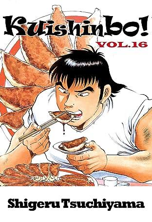 Kuishinbo! Tome 16
