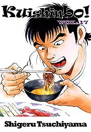 Kuishinbo! Vol. 17