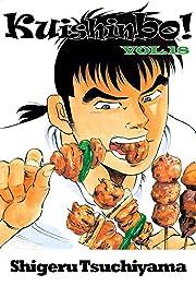 Kuishinbo! Vol. 18