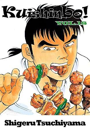 Kuishinbo! Tome 18