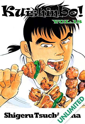 Kuishinbo! Vol. 18