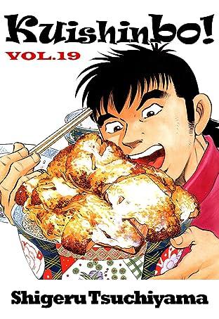 Kuishinbo! Tome 19