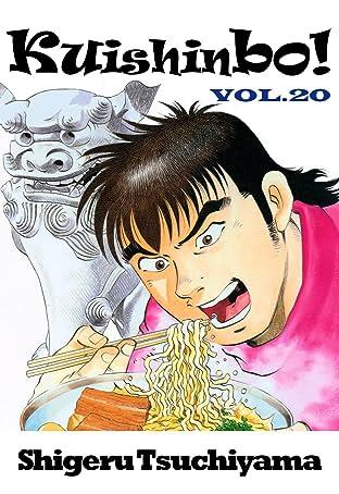 Kuishinbo! Tome 20