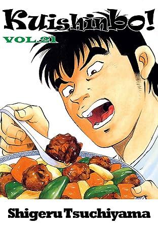 Kuishinbo! Tome 21