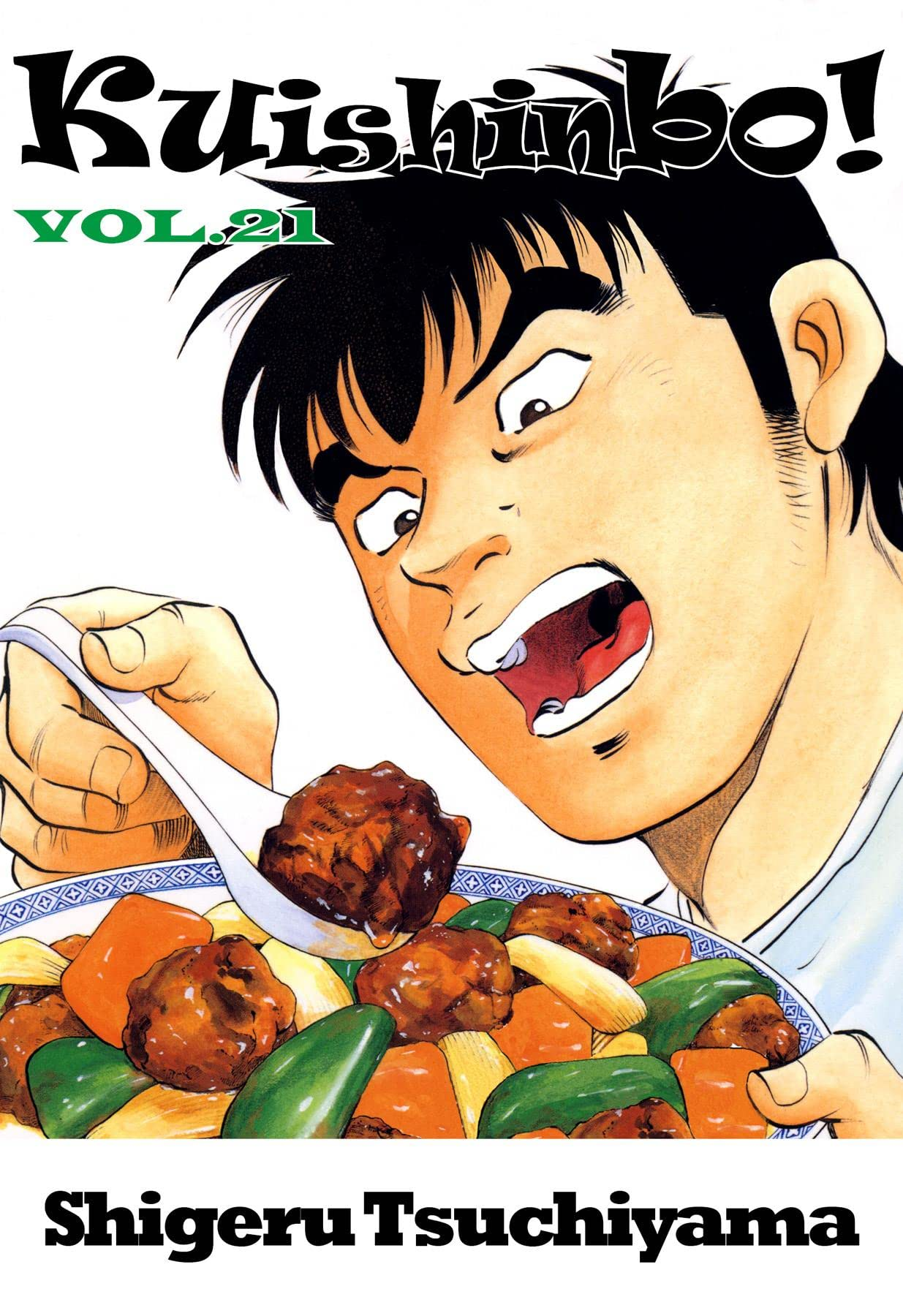 Kuishinbo! Vol. 21