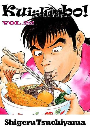 Kuishinbo! Tome 22