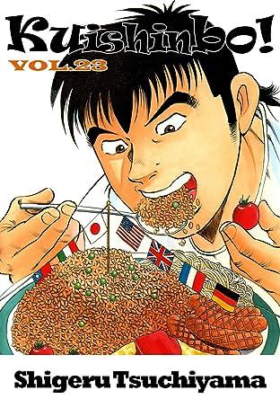 Kuishinbo! Tome 23