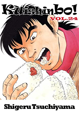Kuishinbo! Tome 24