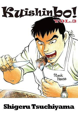 Kuishinbo! Tome 3