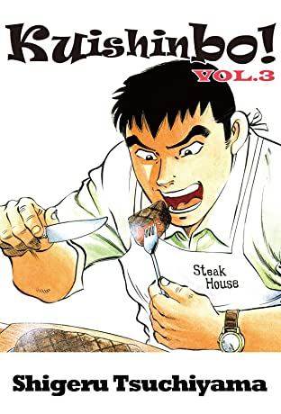 Kuishinbo! Vol. 3