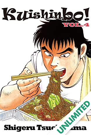 Kuishinbo! Vol. 4