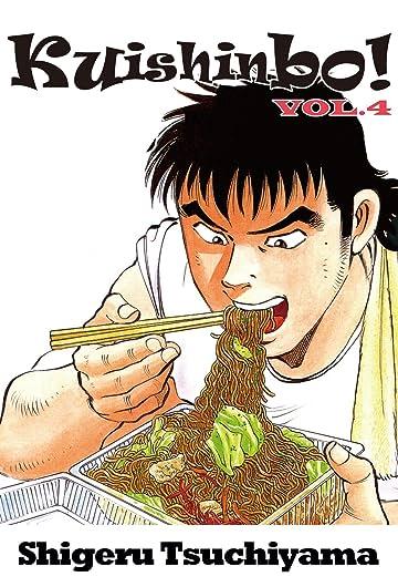 Kuishinbo! Tome 4