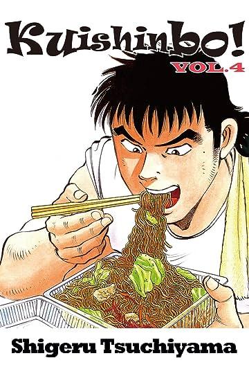 Kuishinbo! Vol. 4