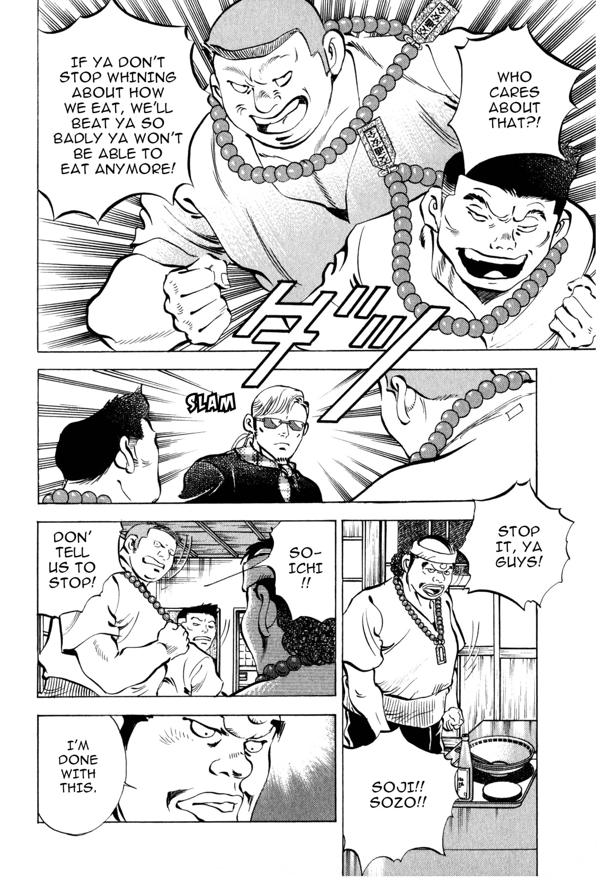 Kuishinbo! Vol. 5