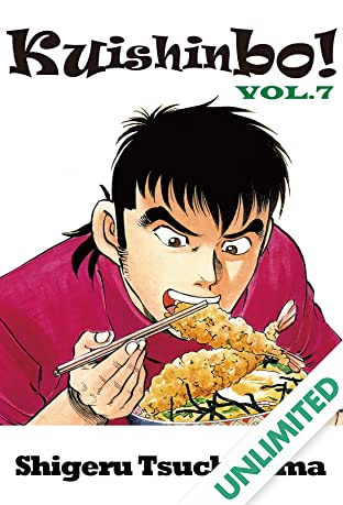 Kuishinbo! Vol. 7