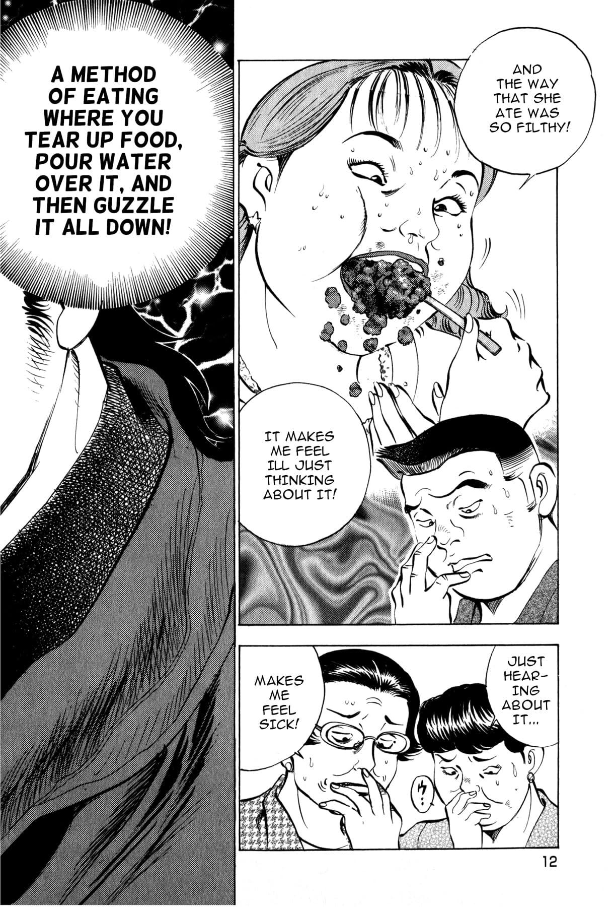 Kuishinbo! Vol. 7