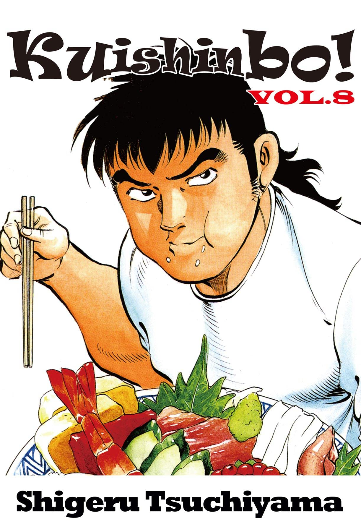 Kuishinbo! Vol. 8