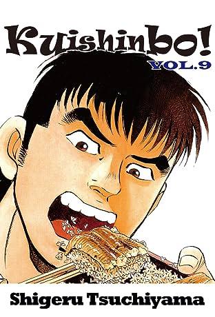 Kuishinbo! Tome 9