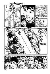 Kuishinbo! #100
