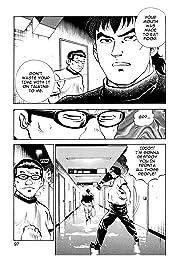 Kuishinbo! #105
