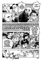Kuishinbo! #107