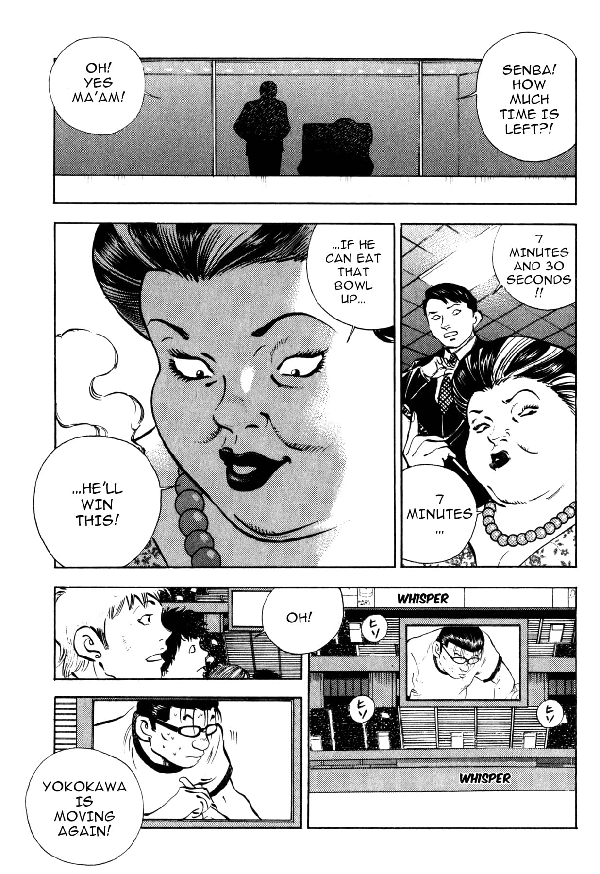 Kuishinbo! #111