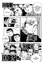 Kuishinbo! #112