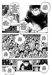 Kuishinbo! #113