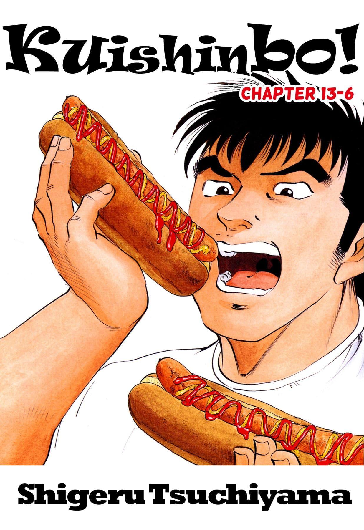 Kuishinbo! #115