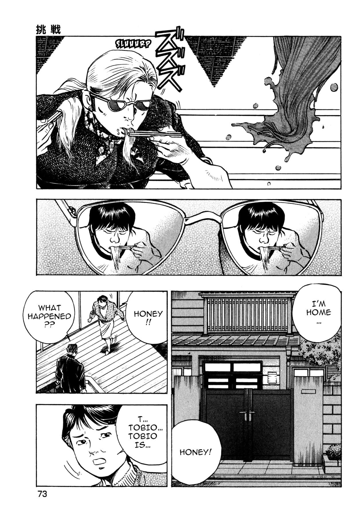 Kuishinbo! #122